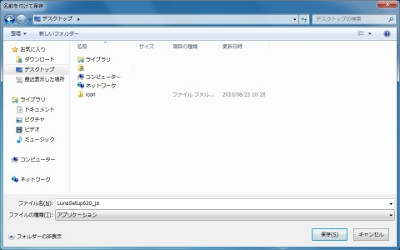 Downloadmessage6file.jpg