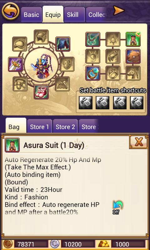 Asura_Suit__1_Day_.png