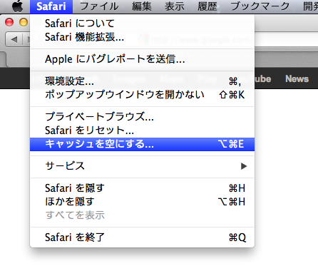 Safari________.png